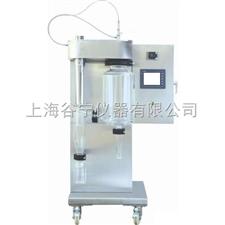 GN-6000Y谷宁品牌小型喷雾干燥机