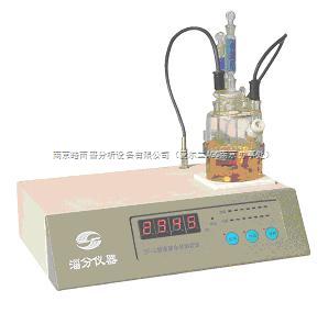 SF-3微量水分分析仪