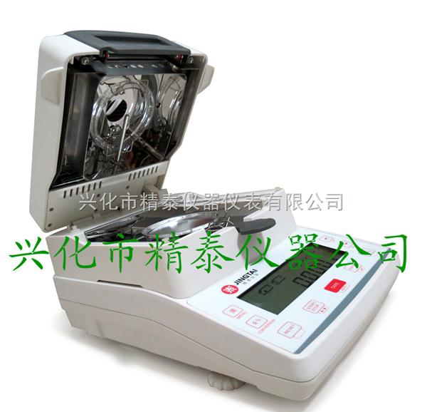 肉片水分测试仪,猪肉水分检测仪