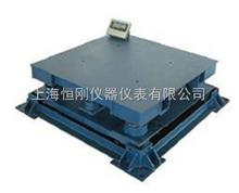 5000公斤钢材缓冲电子小地磅