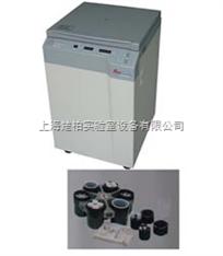 上海安亭(飛鴿)低速大容量多管離心機LXJ-IIB