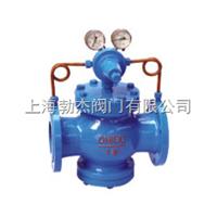 Y42X 型 PN16~PN63 煤氣減壓閥