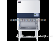 HR30-IIA2生物安全柜价钱