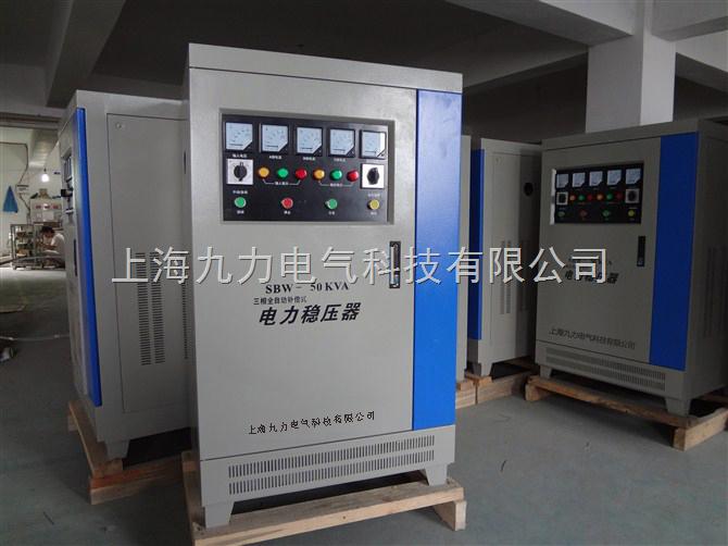 电子电工仪器 其它 其它仪器仪表 sbw系列 稳变一体化电力稳压器