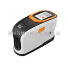 HP-C600分光测色仪,郑州分光测色仪
