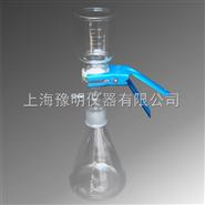 溶劑過濾瓶