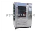 SPC-640机械磨损试验方法【喷砂试验箱】