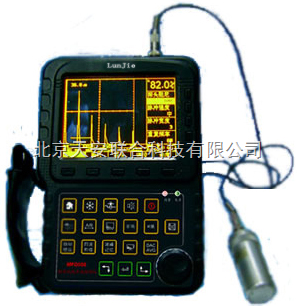 防水全数字超声波探伤仪