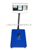 羽绒秤(价格_质量)30公斤羽绒秤