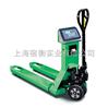 【推荐品牌】上海2吨叉车秤哪里卖?YCS-2000kg液压叉车秤
