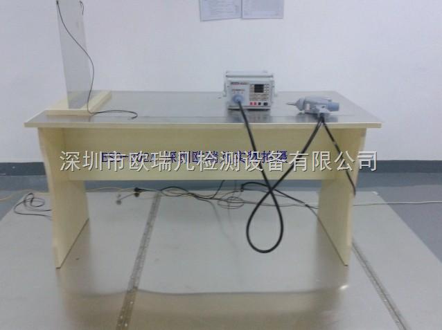ESD静电测试台 测试