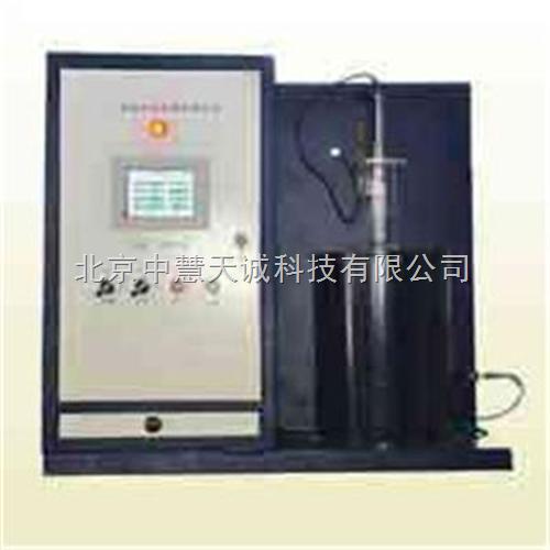 炭块恒温热膨胀率测定仪 型号:ZH10167