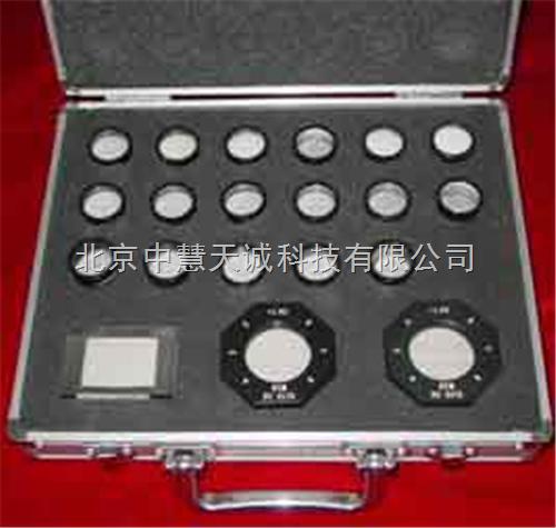 眼镜片焦度计检定装置(柱镜标准镜片) 型号:ZH10118