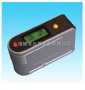 HYD-09油漆表面光泽度仪