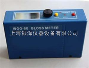 WGG-60纸张光泽度仪,陶瓷砖光泽度仪