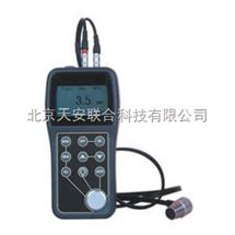 超声波测厚仪(标准型)