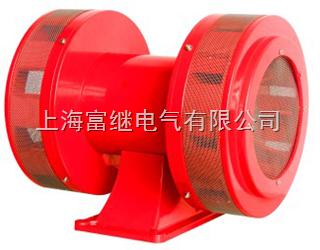 ms-790 双向电动警报器(风螺)