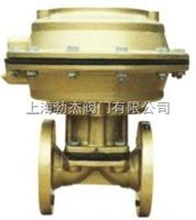 EG641J往复型无手操型拨动隔膜阀