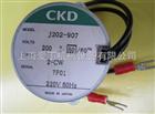 供应日本CKD喜开理同步电机J205-262系列