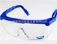 货号:A02500001有机化学试验用安全眼镜、可调节眼镜、蓝色眼镜、安全眼镜
