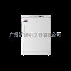 昆明、西安、沈阳优惠销售海尔DW-40L92低温冰箱