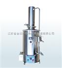 HS-Z10不锈钢蒸馏水器