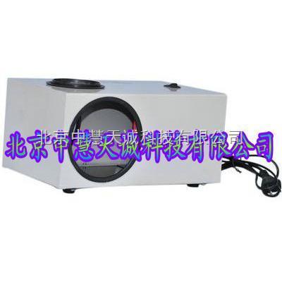 大气粉尘观察器 型号:ZH10040