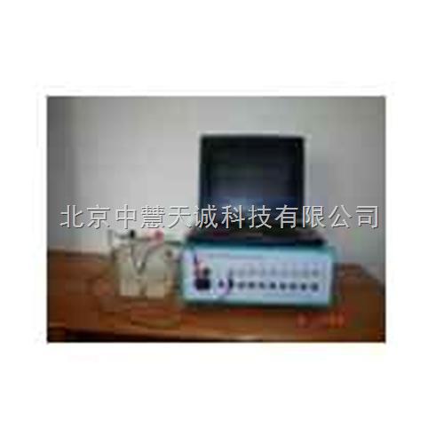 九通道自动采集氯离子渗透快速测量仪 型号:ZH10013