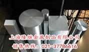 YG11C价格销售YG11C材质