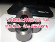YG3X价格销售YG3X材质