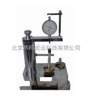 LFY-205C地毯厚度仪/地毯测厚仪