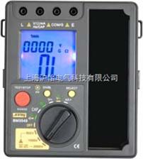 BM3548数字绝缘测试仪+数字万用表