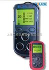 PS200|泵吸式四合一气体检测报警仪|PS200