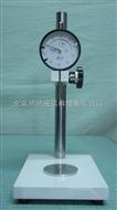 BSCHY板型测厚仪/矿物棉测厚仪/板形测厚仪/板式测厚仪