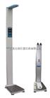 福州超声波身高体重秤医院专用体重检测仪低价销售