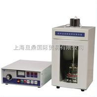 JY92-Ⅱ国产JY92-Ⅱ*声波细胞粉碎机