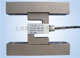 DT8T静态反应釜称重模块-15吨反应釜称重模块