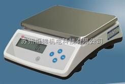 南京30kg/1g电子天平秤