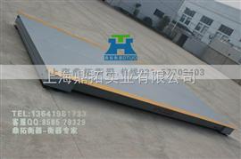 SCS20t物流电子平台称 30吨防腐蚀电子地磅秤