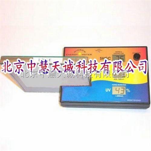 能量穿透率测定仪/多波段光学透过率便携测量仪(SHGC标定) 美国 型号:ZH9769