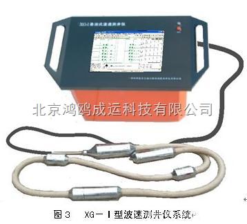 悬挂式波速测试仪/波速测试仪(可测试地脉动、纵波波速、横波波速)