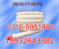 哈尔滨陶瓷纤维绳生产企业