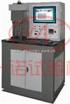 MMU-10G高温端面摩擦磨损试验机