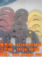 黑龙江省高压石棉垫生产企业