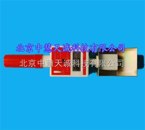 铲斗式油菜籽水分测定仪/粮食水分仪器/玉米水分检测仪 型号:ZH9723