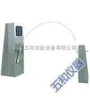 BL-1000五和新型擺管淋雨試驗裝置