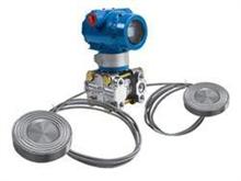 BDE1151/3351DP/GP远传差压压力变送器