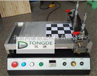 SX-5000AL/5000Z新型实验室小型涂布机