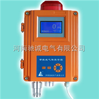 QB2000F供應江蘇二氧化碳檢測報警器