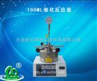 25ML催化反应釜